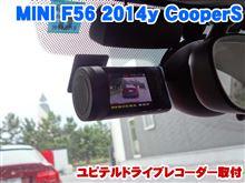 ミニ ハッチバック(F56) ユピテル製ドライブレコーダーの装着