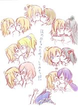 【ラブライブ!】高坂穂乃果と『μ's』のメンバーがキスするとこうなる & 早く結婚すればいいんじゃね?という野次を飛ばしたくなる画像(・8・) 他 【小ネタ集】