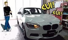 BMW135i カーセキュリティー&リモートスタート