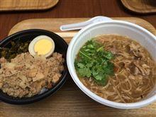 台湾麺線と魯肉飯