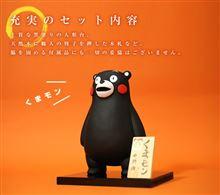驚きの黒さ! くまモンの博多人形が人気らしい