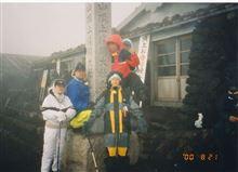 富士登山2000
