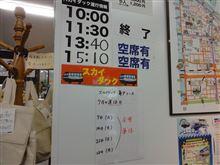 休日の今日は東京下町散歩( ^o^)ノ