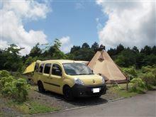 カングーでキャンプ in 富士山こどもの国