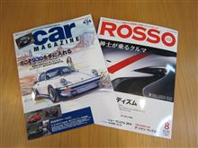 5/18Tetsuya OTA ENJOY&SAFETY DRIVING LESSON with Ford記事が雑誌に!