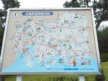 広島セブンライブスの報告は週末にします。