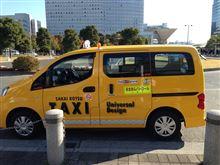 タクシーのミニバン化