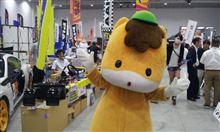 群馬県のご当地キャラクター・ぐんまちゃん発見!
