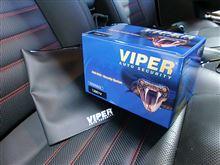 VIPER(バイパー)施工例~アルファロメオ MiTO編