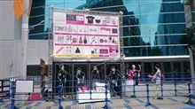 不定期開催大黒PAオフ開催!!と2NE1ライブ