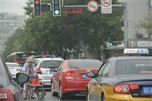 中国の運転マナー その2