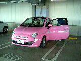 ピンクの500