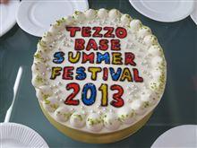TEZZO BASE夏祭り!参加者募集中(≧∇≦)/