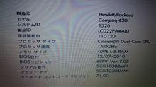 HP Compaq620 ハードディスク交換