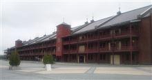 横浜赤レンガ倉庫だ