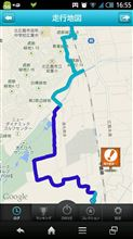 北海道道1148号札幌恵庭自転車道線