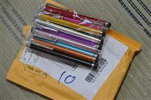 10本20円。【スマホ用タッチペン】
