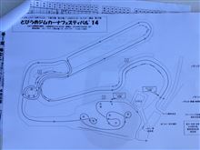 JAF九州ジムカーナ選手権Rd.6
