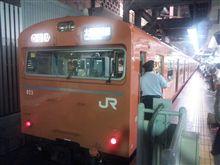 関西の国鉄型車両