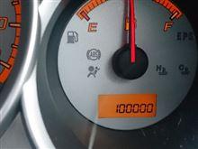 Fit 100,000km
