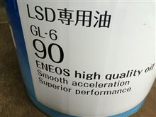 GL-6 ギアオイルを調達した ブーンのトランスファー用