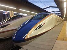新幹線開業と「青春18きっぷ」