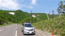 北海道に丁度良いFREED