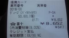 海鮮?冷麺
