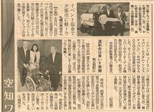 再び北海道新聞!!