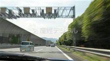 京都府警パトカーが兵庫県警のオービスに捕まる(*´艸`*)