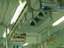 電車でハイドラは・・・・邪道?w