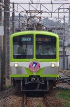 2014/07/24の鉄道写真
