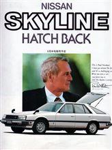 スカイライン・ハッチバックとRS純正ホイール