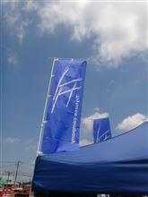 スーパーオートバックス浜松 in Tryforce company に参戦!!((*゚Д゚)ゞ ハイ!