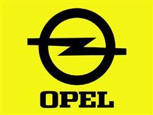 「オペルグループ」設立