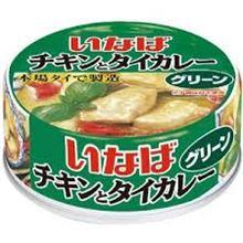 缶詰タイカレー