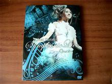 遅ればせながら Symphonic Live DVD の購入です(^^;