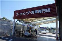 洗車したら、、、