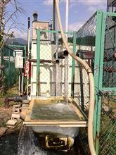 源泉掛け捨て流しのワイルドなポリバス温泉♨️ ①中野市 延徳温泉
