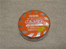 缶入りの飴  (゚▽゚*)パァー