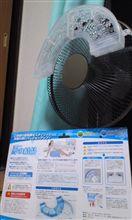 扇風機に冷風ユニット装備