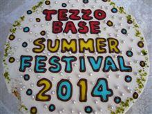 TEZZO  BASE夏祭り 無事に終了!