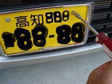 ☆ ワゴンR(MH34S) LED アクリルナンバープレートフレーム 取付です