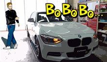 暑い夏だからリモートスターターっ! for BMW