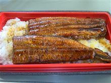 昼飯に2,000円