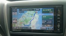 Road to 草津
