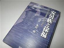 日本の弥生時代の奥の深さを勉強しましょう!!