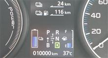 10,000km達成