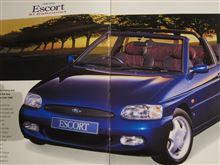 心安らぐフォードのカタログ