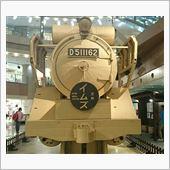 『D51』原寸大段ボール模型 ...